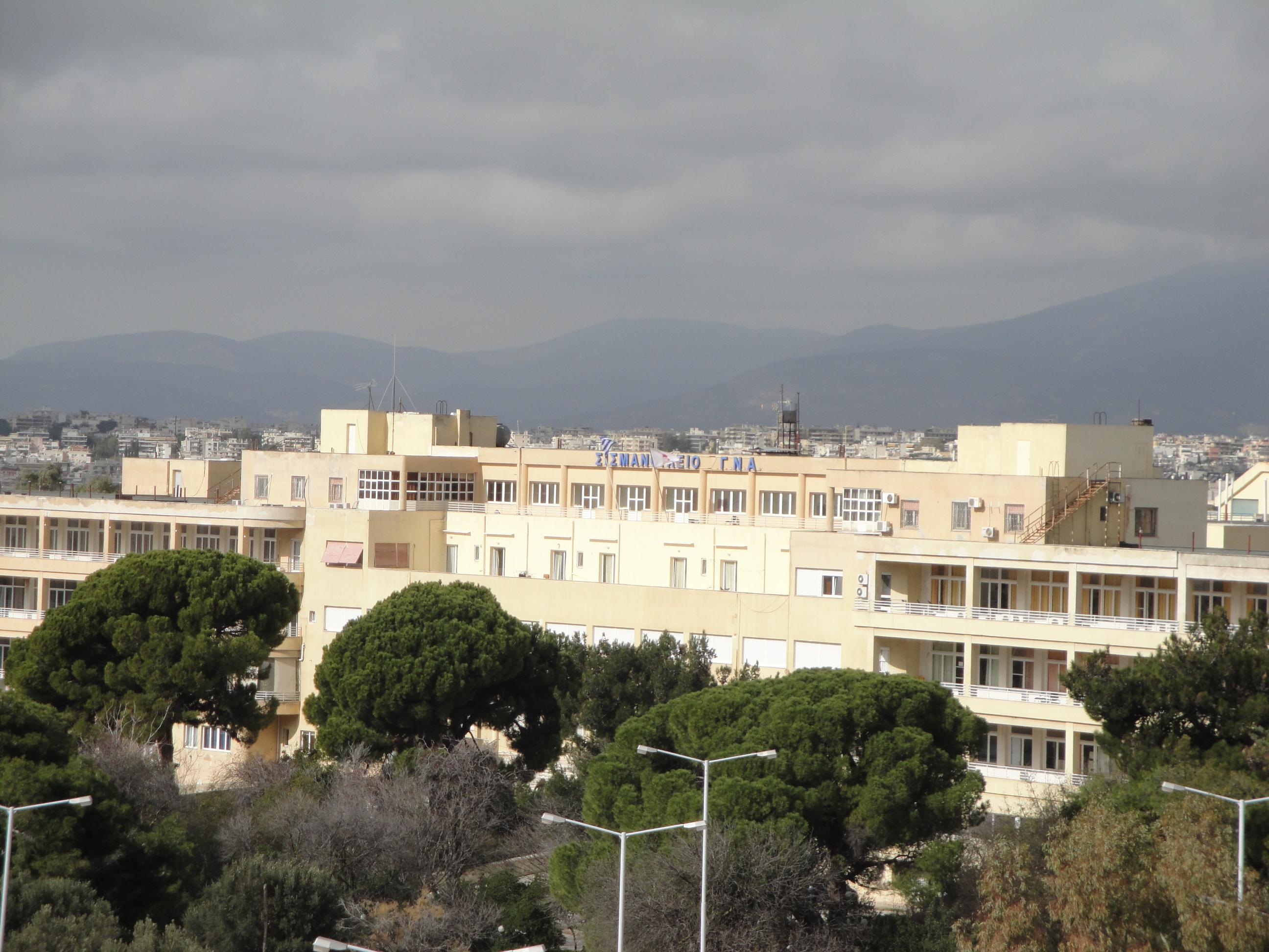 ΣΙΣΜΑΝΟΓΛΕΙΟ 14