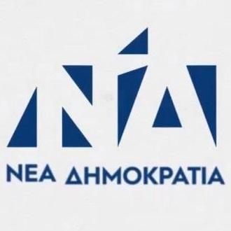 Η  Ελλάδα στο έλεος του H1N1. Με υπογραφή ΣΥΡΙΖΑ!